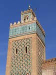 La Koutubia, minaret of Marrakech